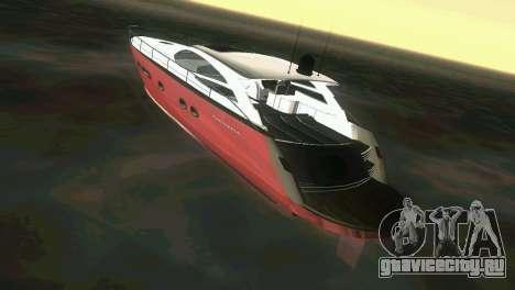 Cartagena Delight Luxury Yacht для GTA Vice City вид справа
