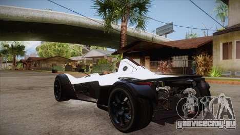 BAC Mono 2011 для GTA San Andreas вид сзади слева