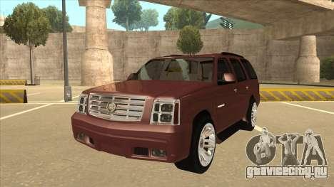 Cadillac Escalade 2002 для GTA San Andreas