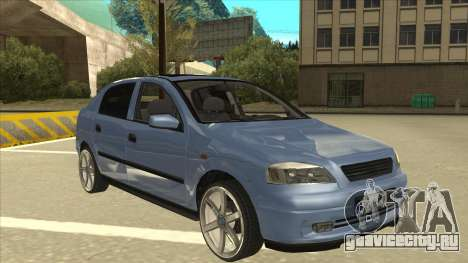 Opel Astra G Stock для GTA San Andreas вид слева