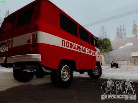 UAZ 452 Fire Staff Penza Russia для GTA San Andreas вид справа