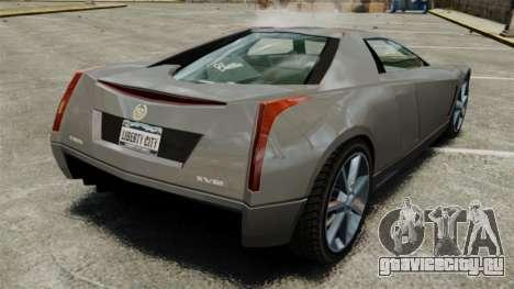Cadillac Cien XV12 [EPM] для GTA 4 вид сзади слева