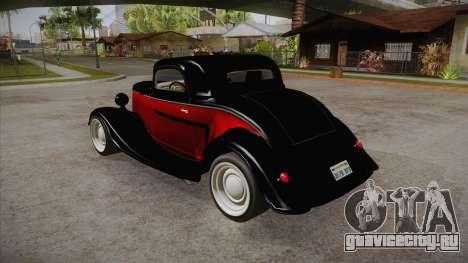Hot Rod Extreme для GTA San Andreas вид сзади слева