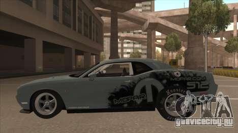 Dodge Challenger Drag Pak для GTA San Andreas вид сзади слева