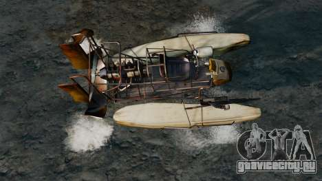 Воздушный катер для GTA 4 вид справа