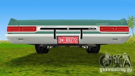 Plymouth Fury III 1969 Coupe для GTA Vice City вид сбоку