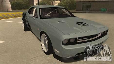 Dodge Challenger Drag Pak для GTA San Andreas вид слева
