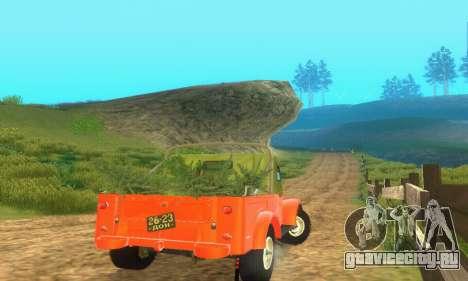 ГАЗ 69 Пикап для GTA San Andreas вид сзади