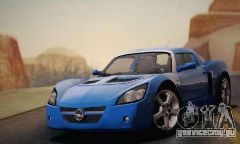 Opel Speedster Turbo 2004 для GTA San Andreas колёса