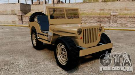 Willys MB для GTA 4