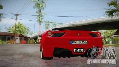 Ferrari 458 Italia Novitec Rosso 2012 v2.0 для GTA San Andreas вид сзади слева