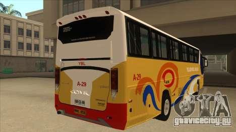 Yellow Bus Line A-29 для GTA San Andreas вид сзади