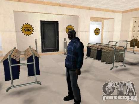 Новая куртка CJ для GTA San Andreas четвёртый скриншот