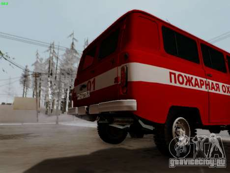 UAZ 452 Fire Staff Penza Russia для GTA San Andreas вид сзади