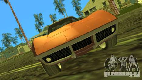 Chevrolet Corvette C3 Tuning для GTA Vice City вид слева