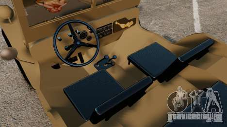 Willys MB для GTA 4 вид изнутри