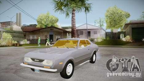 Slider из FlatOut для GTA San Andreas