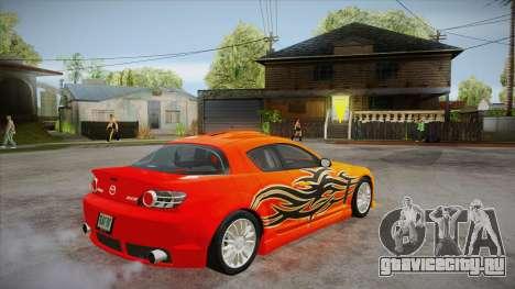 Mazda RX8 Tunnable для GTA San Andreas вид снизу