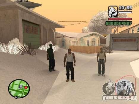 Переключение между героями как в GTA V для GTA San Andreas четвёртый скриншот