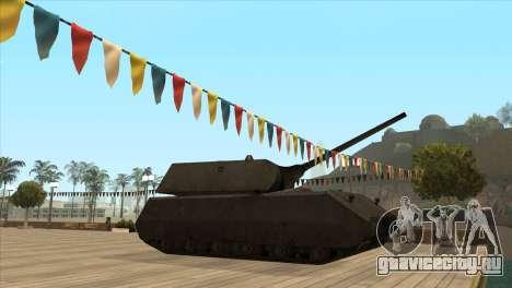 Panzerkampfwagen VIII Maus для GTA San Andreas второй скриншот