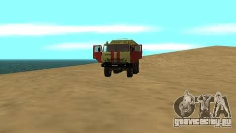 КамаЗ 4310 Аварийка для GTA San Andreas вид изнутри