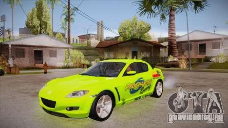 Mazda RX8 Tunnable для GTA San Andreas