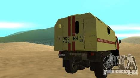 КамаЗ 4310 Аварийка для GTA San Andreas вид сзади слева