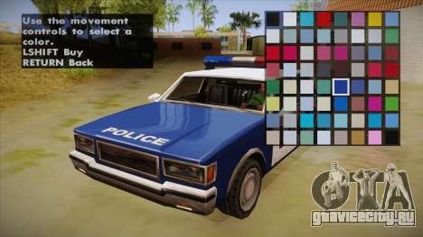 All Cars Radio & Repair Activator для GTA San Andreas третий скриншот