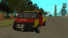 ГАЗель 3302 Эвакуатор Бизнес