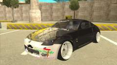 Nissan 350z SimpleDrift для GTA San Andreas