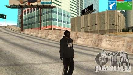 Плохой парень для GTA San Andreas