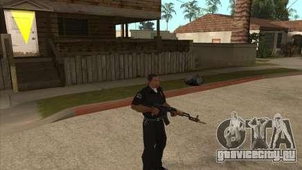 АКМС со штык-ножом для GTA San Andreas