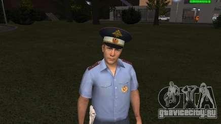 Сотрудник ДПС для GTA San Andreas