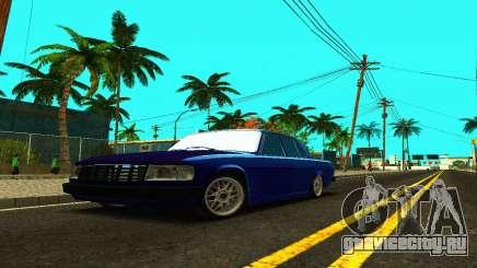 ГАЗ 31029 Волга БПАН для GTA San Andreas