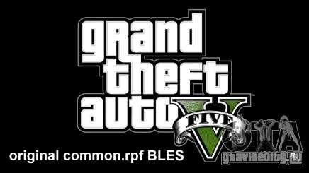 Оригинальный common.rpf BLES для GTA 5