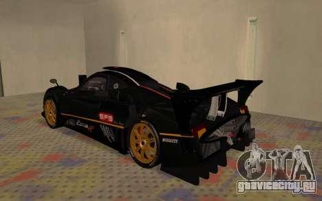 Pagani Zonda R SPS для GTA San Andreas вид справа