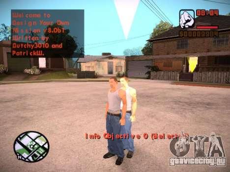 Новое меню и новый шрифт для GTA San Andreas восьмой скриншот
