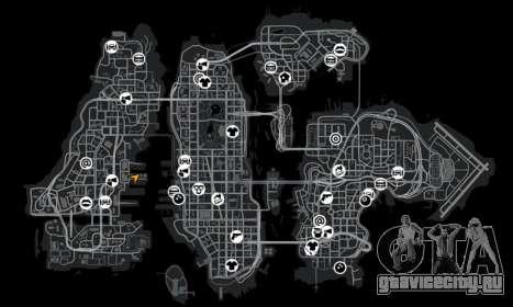 Персональный дом для GTA 4 седьмой скриншот