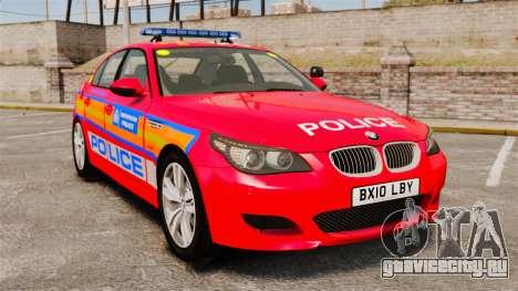 BMW M5 E60 Metropolitan Police 2010 ARV [ELS] для GTA 4