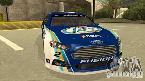 Ford Fusion NASCAR No. 2 Miller Lite для GTA San Andreas вид слева