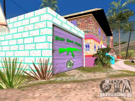 Текстуры дома Карла для GTA San Andreas пятый скриншот