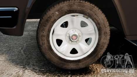 ГАЗ-3110 Пикап для GTA 4 вид сзади