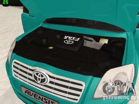 Toyota Avensis 2.0 16v VVT-i D4 Executive для GTA San Andreas вид сзади