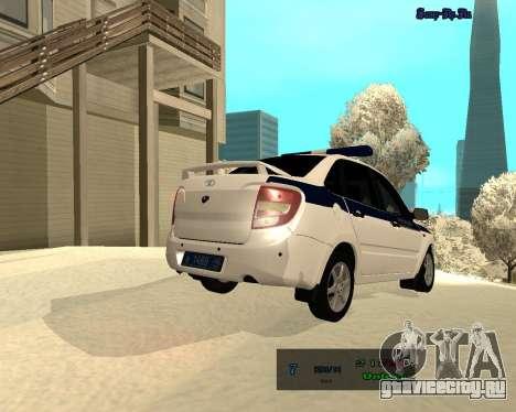 Lada 2190 Granta Полиция v2.0 для GTA San Andreas вид сзади