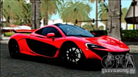 McLaren P1 2014 для GTA San Andreas вид сзади