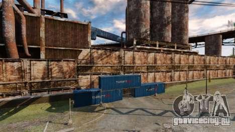 Оборонительная база для GTA 4 четвёртый скриншот