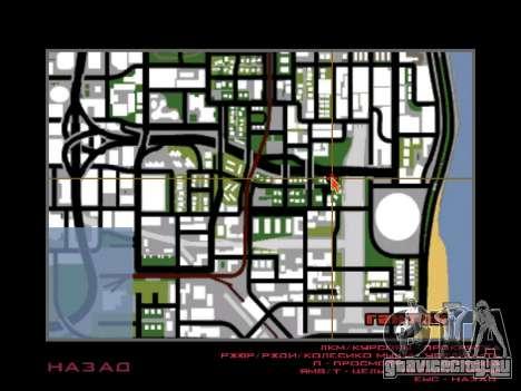 Новый интерьер 2-ух этажного дома CJ для GTA San Andreas двенадцатый скриншот