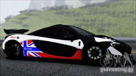 McLaren P1 2014 для GTA San Andreas двигатель
