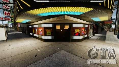 Реальные магазины v2 для GTA 4 седьмой скриншот
