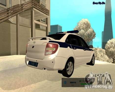 Lada 2190 Granta Полиция v2.0 для GTA San Andreas вид справа